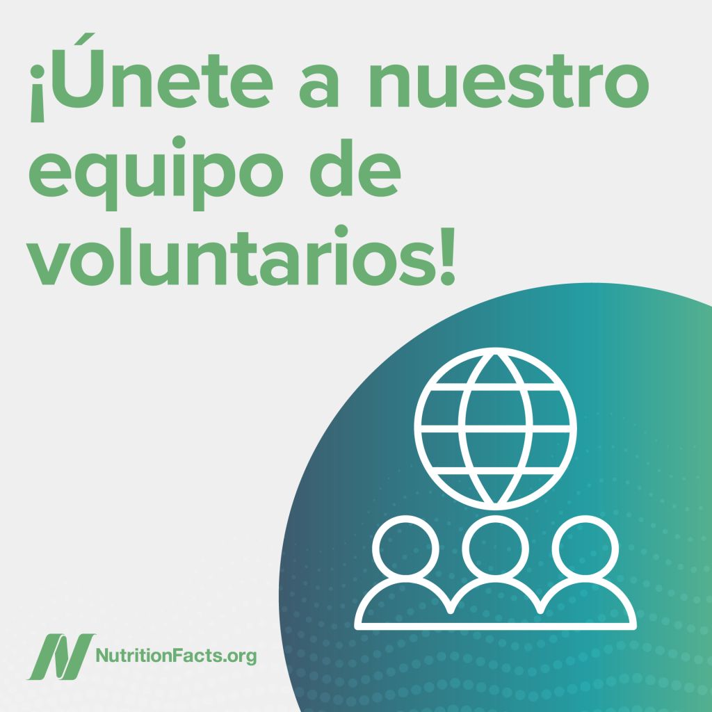 Spanish volunteers needed