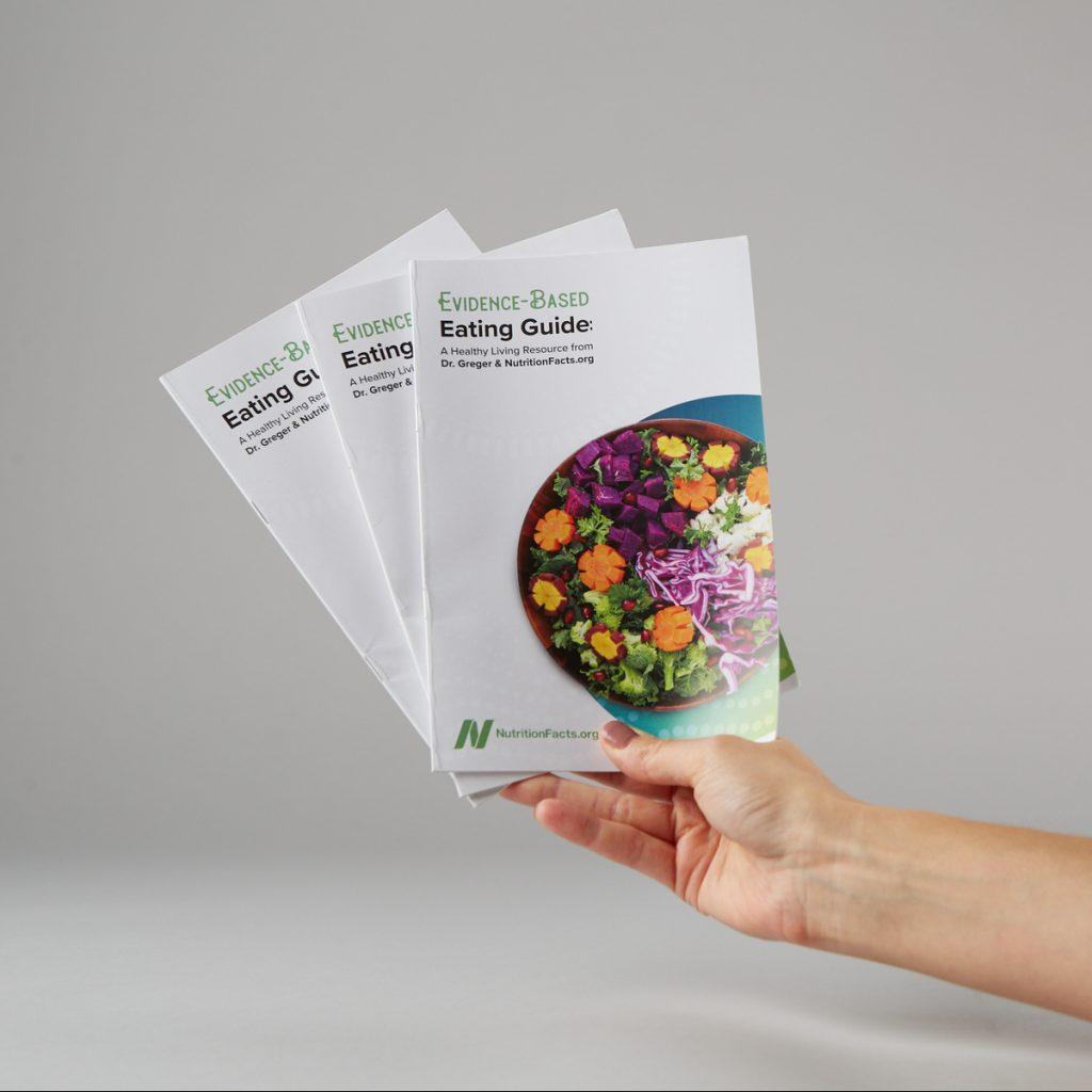 health guide survey