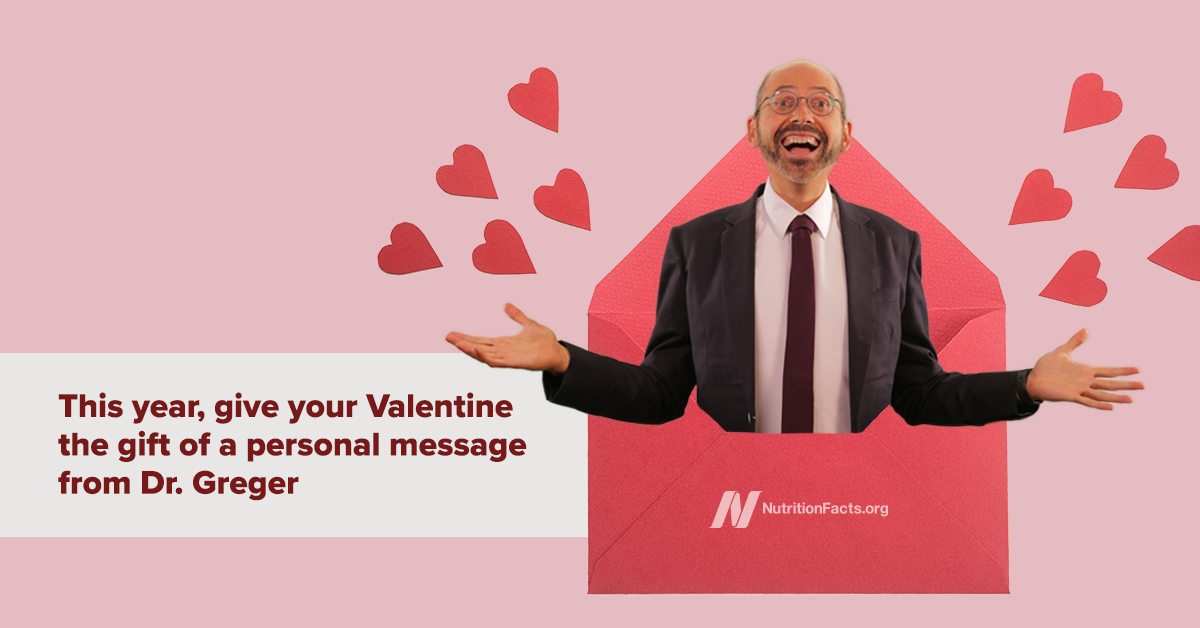 MG Valentine Fundraiser
